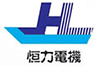 Dezhou Hengli Electrical Machinery Co., Ltd.